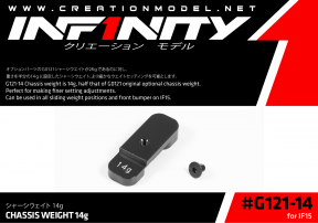 IF15 - CHASSIS WEIGHT 14g