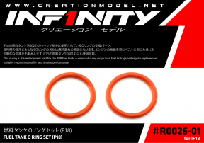 FUEL TANK O RING SET (P18)