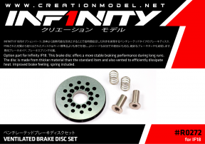 IF18 VENTILATED BRAKE DISC SET