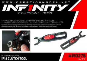 IF18 CLUTCH TOOL
