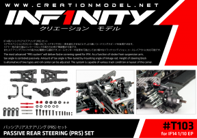 PASSIVE REAR STEERING (PRS) SET