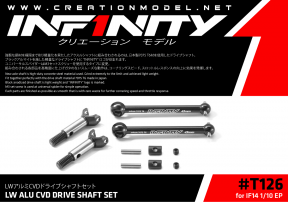 LW ALU CVD DRIVE SHAFT SET