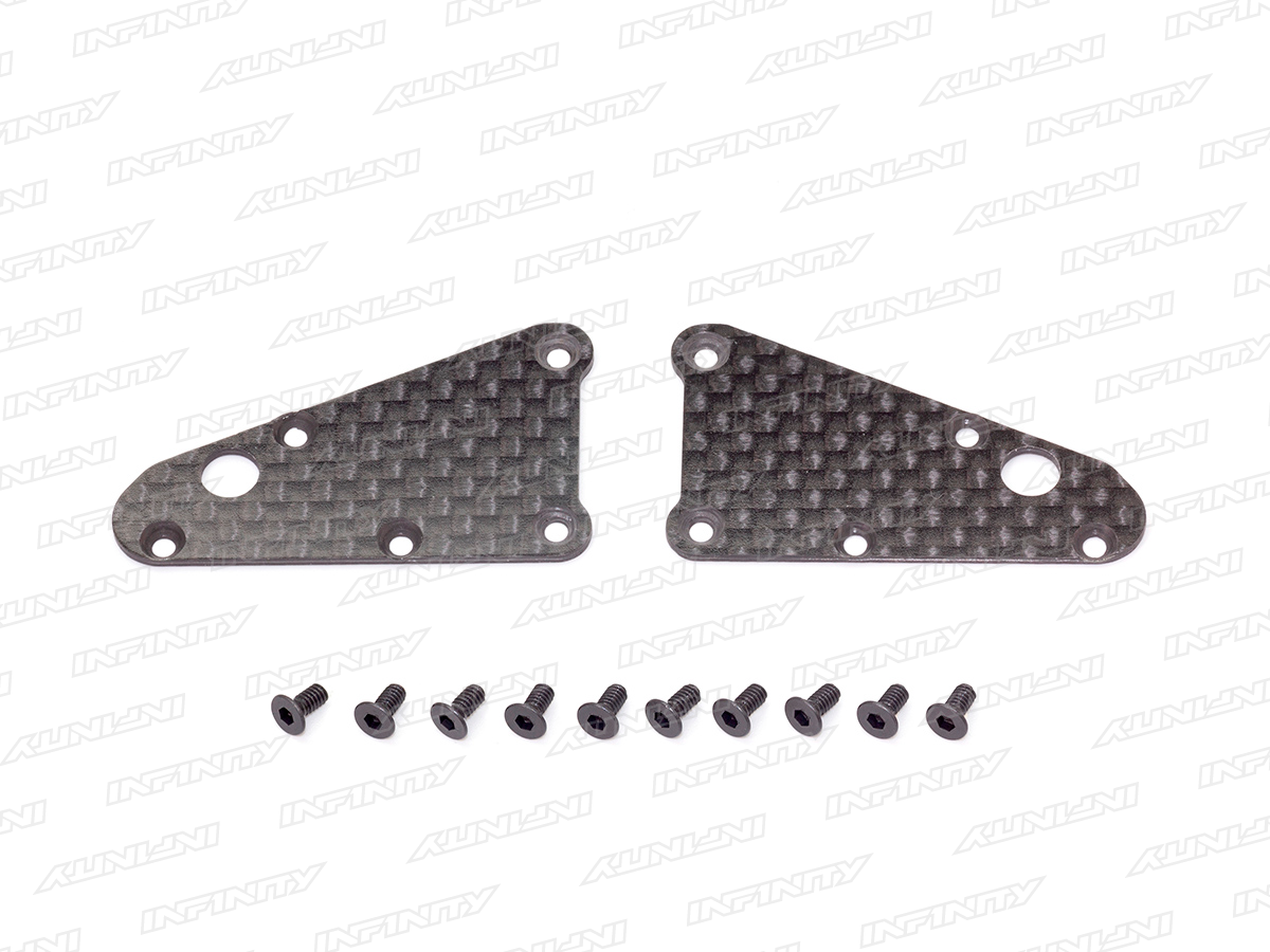 FRONT LOWER ARM STIFFENER(CARBON)(IF18-2)