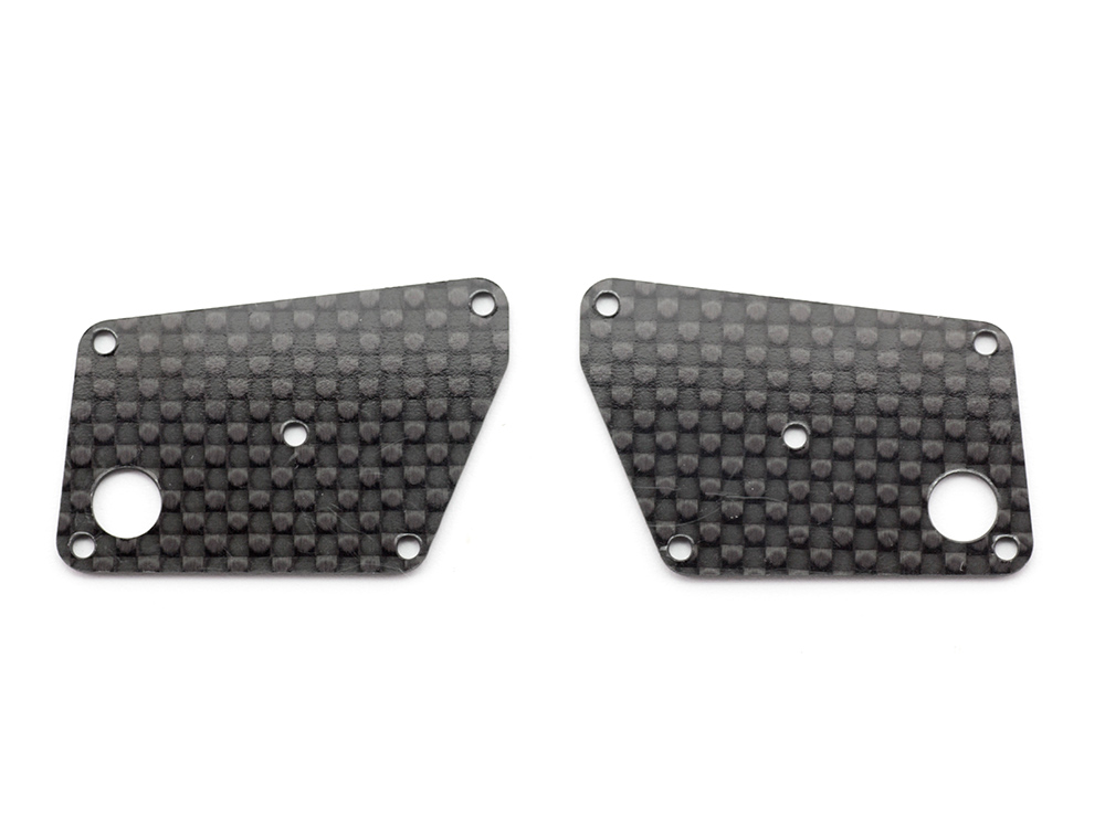CARBON REAR LOWER ARM INSERT